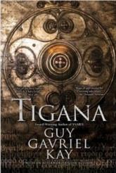 guy-gavriel-kay-tigana